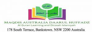 Program Sekolah Tahfidz Maqdis DD Australia, Program Sekolah Tahfidz Maqdis, Program Sekolah Tahfidz